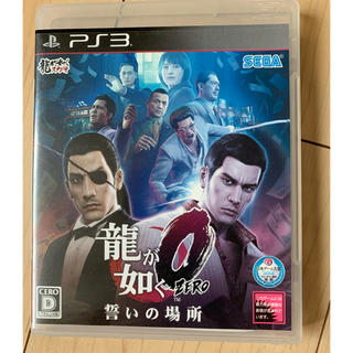 PS3 龍が如く0(家庭用ゲームソフト)