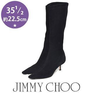 ジミーチュウ(JIMMY CHOO)のジミーチュー/ジミーチュウ ストレッチ ロングブーツ 35 1/2(約22.5(ブーツ)