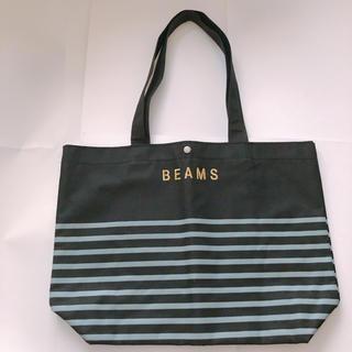 BEAMS - BEAMS  ボーダートートバッグ
