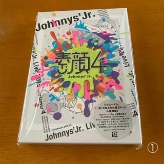 ジャニーズJr. - ジャニーズJr. 素顔4 ジャニーズJr.盤〈2020年3月31日までの期間生…