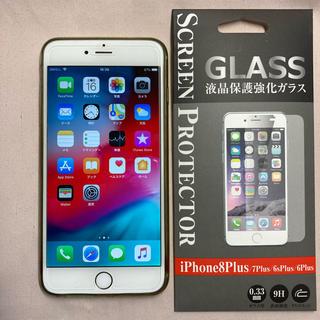 アップル(Apple)の①docomo. iphone6 Plus. 64GB  バッテリー94%良品(スマートフォン本体)