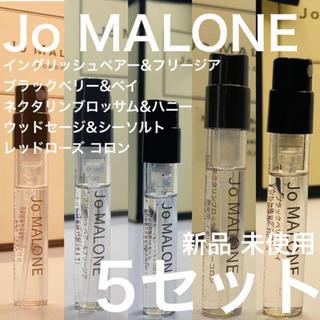 ジョーマローン(Jo Malone)の[jo5]ジョーマローン 5本セット 超人気の香水!(ユニセックス)