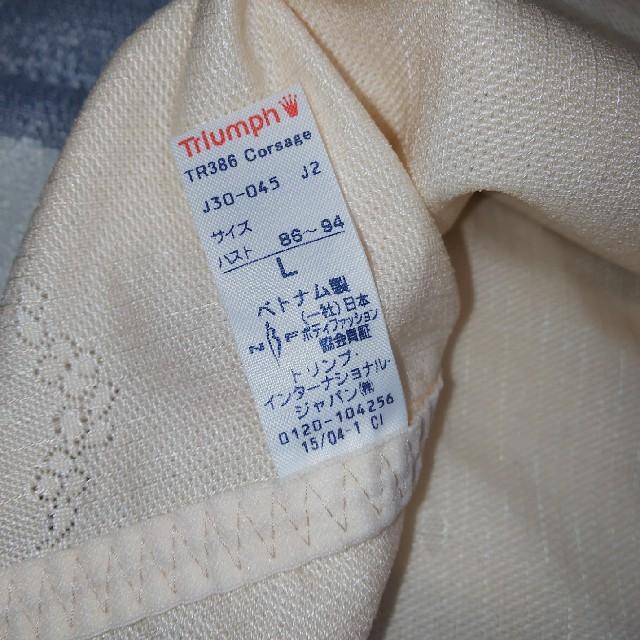 Triumph(トリンプ)の補正下着  タンクトップ  ベージュ L レディースの下着/アンダーウェア(その他)の商品写真