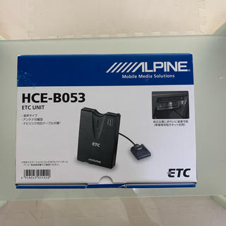 ALPINE HCE-B053(ETC)