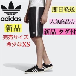 adidas - 新品◆ アディダス adidas originals ハーフパンツ 希少 XS