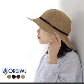 ORCIVAL - オーシバル ラフィア風ハット ベージュ