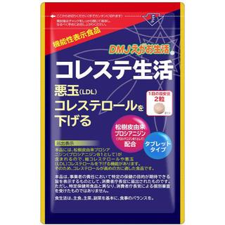 エガオ(えがお)の✨コレステ生活 悪玉コレステロールを下げる✨(健康/医学)