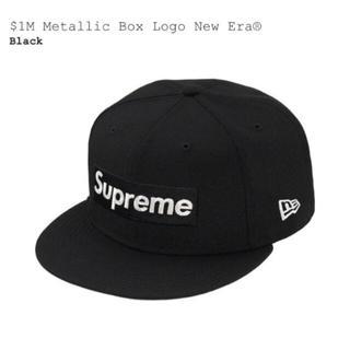 Supreme - 7 5/8 20SS Supreme $1M Metallic Box Logo