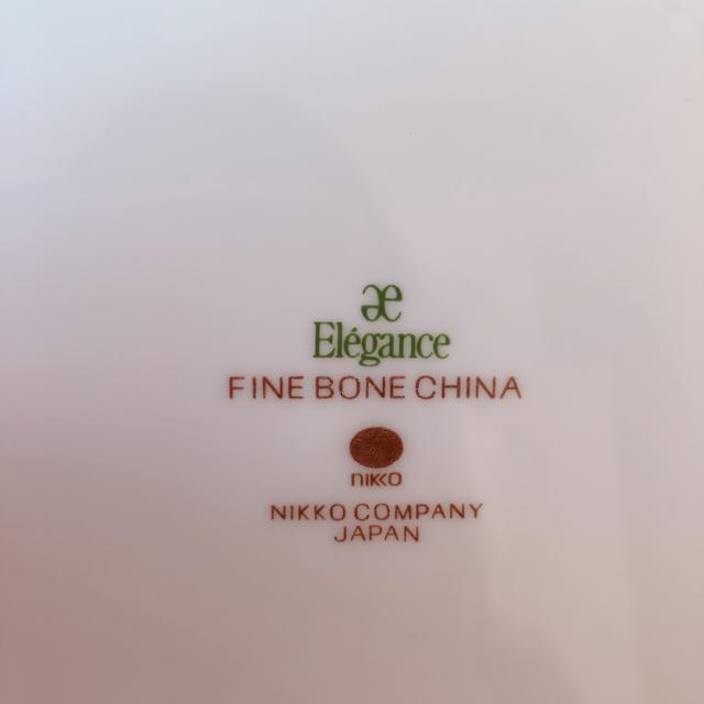 NIKKO(ニッコー)の老舗食器ブランド ニッコー インテリア/住まい/日用品のキッチン/食器(食器)の商品写真