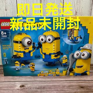 Lego - ミニオンと秘密基地 新品未開封