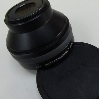 ソニー(SONY)のテレコンバージョンレンズ ソニーSONY日本製 VCL-HG1737(ビデオカメラ)