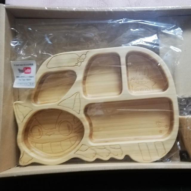 ジブリ(ジブリ)のとなりのトトロ 竹食器 ねこバスプレート & マグカップ 食器セ キッズ/ベビー/マタニティの授乳/お食事用品(離乳食器セット)の商品写真