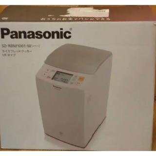 パナソニック(Panasonic)の【新品、未使用】Panasonic GOPAN ホームベーカリー(ホームベーカリー)