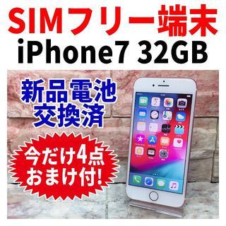 アップル(Apple)のSIMフリー iPhone7 32GB 269 ローズゴールド 電池新品 動作品(スマートフォン本体)