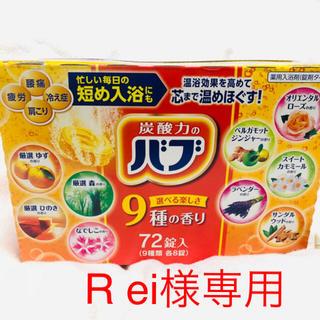 カオウ(花王)のR ei様専用 花王炭酸力のバブ36錠(入浴剤/バスソルト)