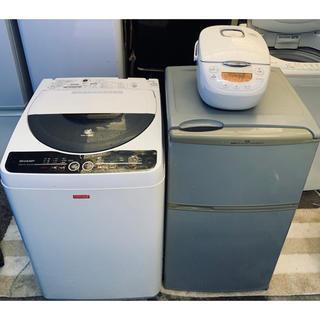 1人暮らしを始める方に❗️小型冷蔵庫 洗濯機 炊飯器セット❗️(冷蔵庫)