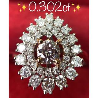 ★鑑別書付き★ ピンク ダイヤモンド リング 12号 パヴェ K18WG(リング(指輪))