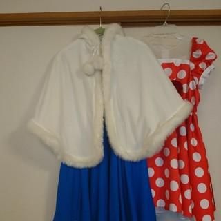 ディズニー(Disney)のビビディバビディブティック ケープ  110-130 ドレス コート (ドレス/フォーマル)