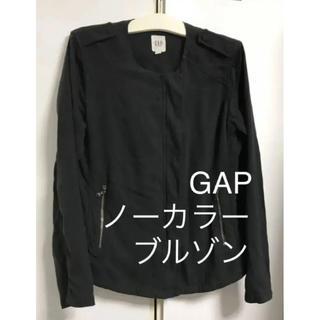 ギャップ(GAP)のGAP ノーカラー ブルゾン ライダース ジャケット リオセル 黒 Mサイズ(ライダースジャケット)