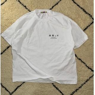 イズネス(is-ness)のAH.H  Keep distance Tシャツ ah (Tシャツ/カットソー(半袖/袖なし))