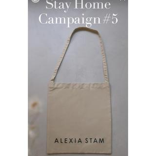 ALEXIA STAM - ALEXIA STAM Multi Shoulder Bag Beige