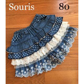 スーリー(Souris)のスーリー ハーフパンツ キュロット スカート 80(パンツ)
