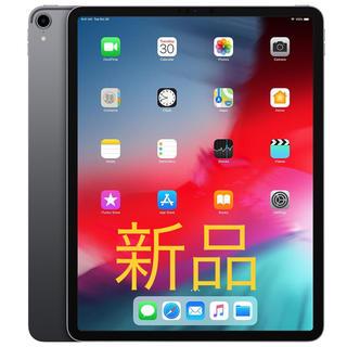 iPad - 新品 iPad Pro 12.9インチ 第3世代 64GB スペースグレー