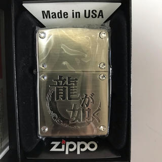 ジッポー(ZIPPO)のレア 未使用品 龍が如く ZIPPO (タバコグッズ)