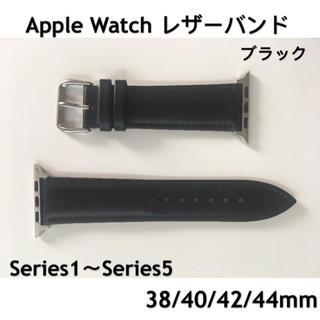 アップルウォッチ(Apple Watch)のアップルウォッチバンド レザーバンド 皮革ベルト 42mm/44mm対応(レザーベルト)