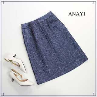 アナイ(ANAYI)のアナイ★メタル セミタイトスカート ブルー 38(M) ストレッチ 個性的(ひざ丈スカート)