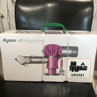 ダイソン(Dyson)のダイソン dyson v6 trigger pro(掃除機)