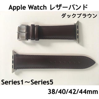 アップルウォッチ(Apple Watch)のアップルウォッチバンド レザーバンド 皮革ベルト 38/40/42/44mm(レザーベルト)