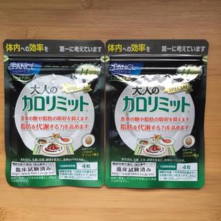 FANCL - ファンケル 大人のカロリミット 14日分×2袋