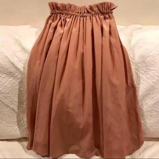 デミルクスビームス(Demi-Luxe BEAMS)の超美品!一回着のみ デミルクス ビームス フレアスカート(ロングスカート)
