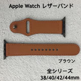 アップルウォッチ(Apple Watch)のアップルウォッチバンド 高級レザーベルト 本革 Apple Watch(レザーベルト)