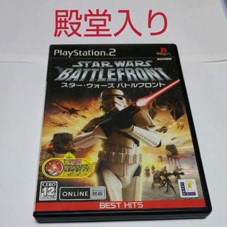 PlayStation2 - ≪殿堂入りPSソフト≫スター・ウォーズ バトルフロント