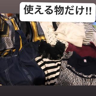 リリーブラウン(Lily Brown)のレディース ブランド まとめ売り(セット/コーデ)