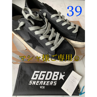 GOLDEN GOOSE - GGBD Hi star 39