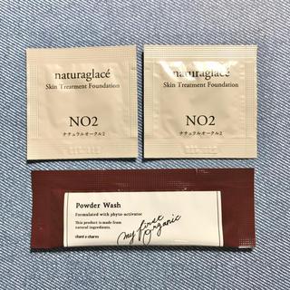 ナチュラグラッセ(naturaglace)のナチュラグラッセ サンプル チャントアチャーム(サンプル/トライアルキット)