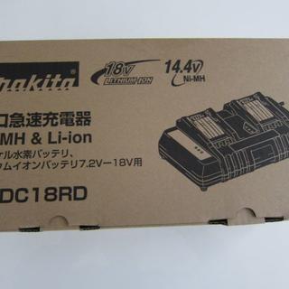 マキタ 純正 急速充電器   DC18RD 新品未使用