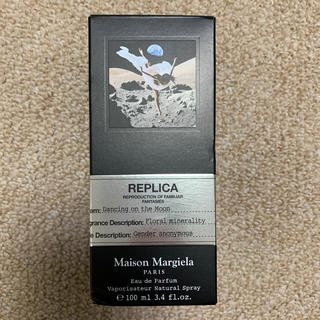 Maison Martin Margiela - Maison Margiela  REPLICA 香水