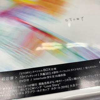 STORY(初回盤)