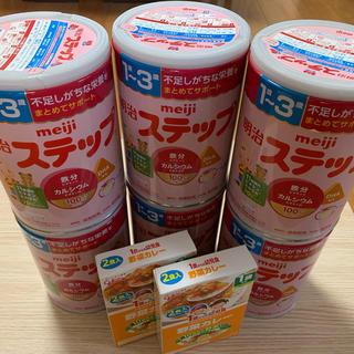 メイジ(明治)の明治粉ミルク ステップ大缶800gx 6缶(その他)