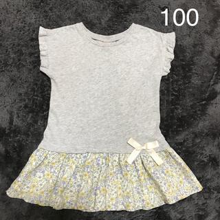 petit main - プティマイン 花柄ワンピース 100