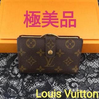 LOUIS VUITTON - 極美品・Louis Vuitton ルイヴィトン 財布