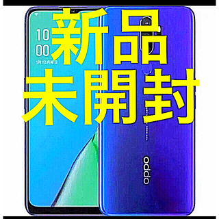 Rakuten - 【新品未開封】OPPO A5 2020 楽天モバイル対応 simフリー