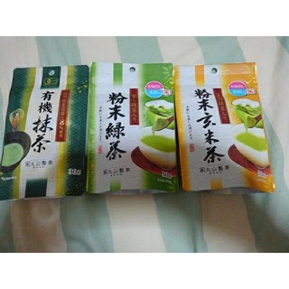 お茶セット(茶)