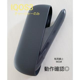 アイコス(IQOS)のIQOS3 チャージャーのみ☆(タバコグッズ)