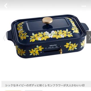 ざんぎゃ様☆ミル ポット セット(調理器具)