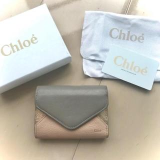 クロエ(Chloe)の美品♡クロエ♡ミニ財布♡お値下げ!!!(財布)